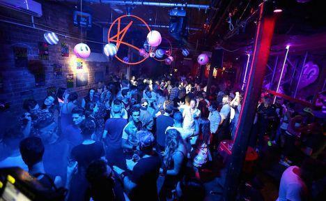 Sircuit Bar